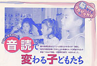 Shogakukan2_3